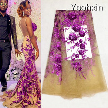 NEW sequin african lace fabric Embroidered 5 yards flower sewing DIY trim applique Ribbon collar dress guipure decor