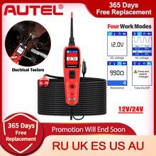 Autel أداة تشخيص النظام الكهربائي ، الماسح الضوئي للطاقة ، powerscanner PS100