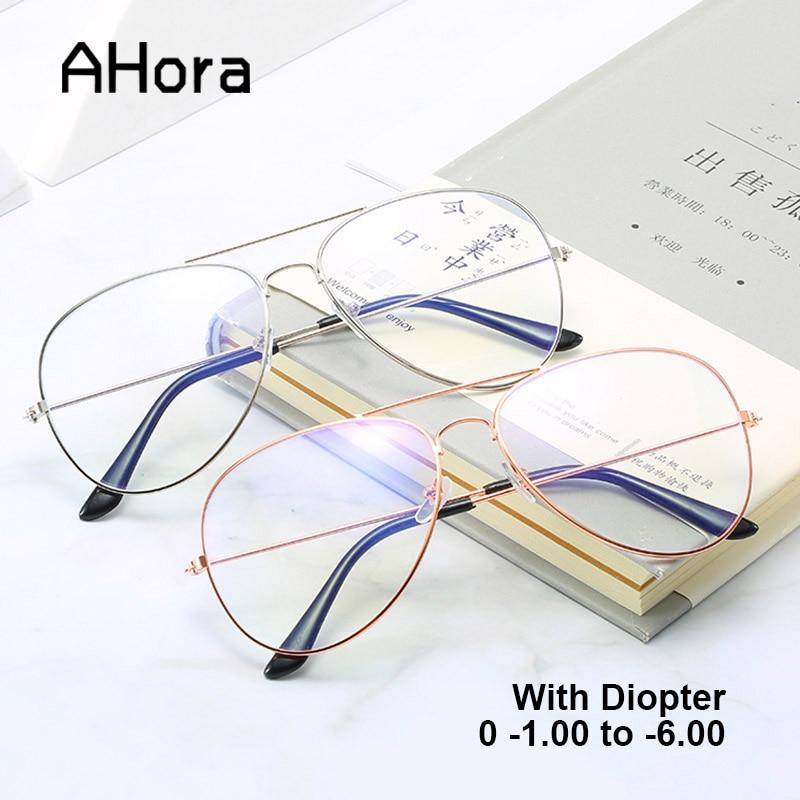 Gafas para miopía con montura Ahora Finsihed para hombres y mujeres 0-1,0 1,5 2,0 2,5 3,0 3,5 4,0 4,5... 6,0 gafas clásicas de Metal para miopía estudiantes