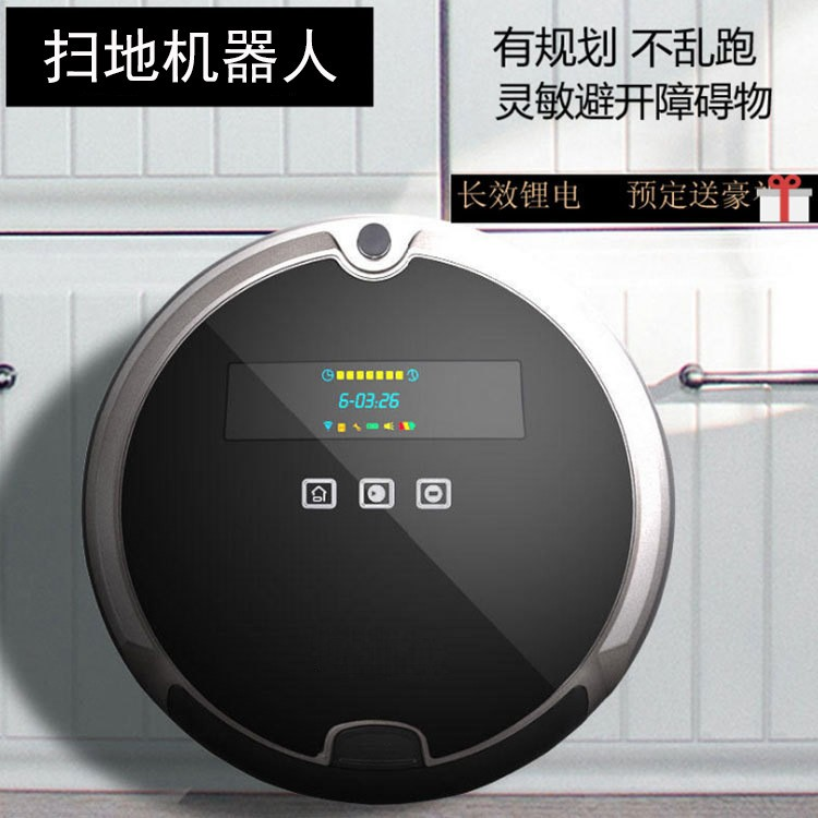 Household Sweeping Robot R8-F Intelligent Voice Sweeping Robot Remote Control Robot Sweeping Machine Wholesale