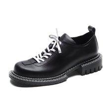 Osunlina Повседневная круглый носок женская обувь на плоской