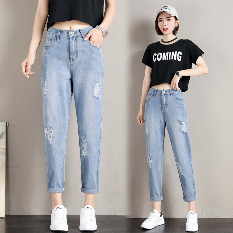Women Casual Cropped Harem Loose Jeans Harajuku Pants Thin Atmospheric Simple Pants Leisure Fashion Comfortable Women's Jeans