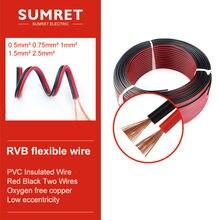 Câblage électrique flexible 2 broches rouge et noir, RVB, câble isolé 0.5, 0.75, 1, 1, 5 mm2, 2, 5 mm2, 20, 18, 17, 16, 13 AWG