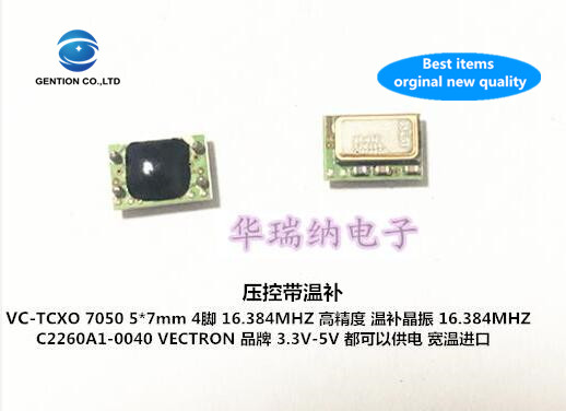 5pcs 100% New And Orginal VCTCXO 7050 5070 16.384M 16.384MHZ Voltage Control Subsidy Chip Crystal 4 Pin Imported