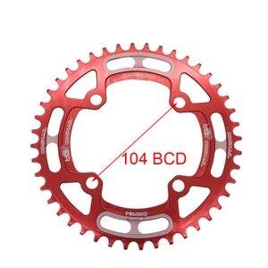Image 3 - Dây Chuyền Ốc Vòng 104 BCD 40 42 44T 46 48 50 52T Răng MTB Xe Đạp Xe Đạp dây Chuyền Bánh Xe Siêu Nhẹ Răng Tấm 104bcd