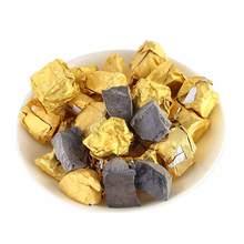 2009 Yr пуэр чай Китайский шу пуэр чагао Упаковка из золотой оловянной фольги спелый пуэр Смола чай крем