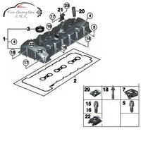 High Quality Engine Valve Cover for BMW E60 E70 E82 E83 E85 E90 E91 E92 E93 Z4 128i 328i 328xi 528i 528xi xDrive2.8i|Car Electronic Throttle Controller| |  -