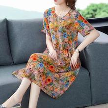 Платье женское шелковое с v образным вырезом модное элегантное