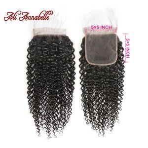 ALI ANNABELLE бразильские кудрявые человеческие волосы на шнурках 5x5 швейцарское кружево 10-20 дюймов кружевное закрытие с детскими волосами 5x5 кру...