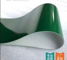 Периметр: 2000 мм Ширина: 100 Толщина: 3 зеленая промышленная