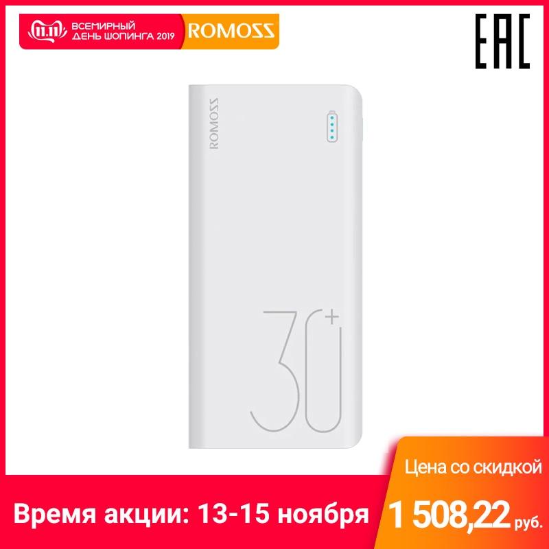Batteria esterna Romoss Senso 8 30000 mAh portatile mobile della banca di batteria portatile batteria