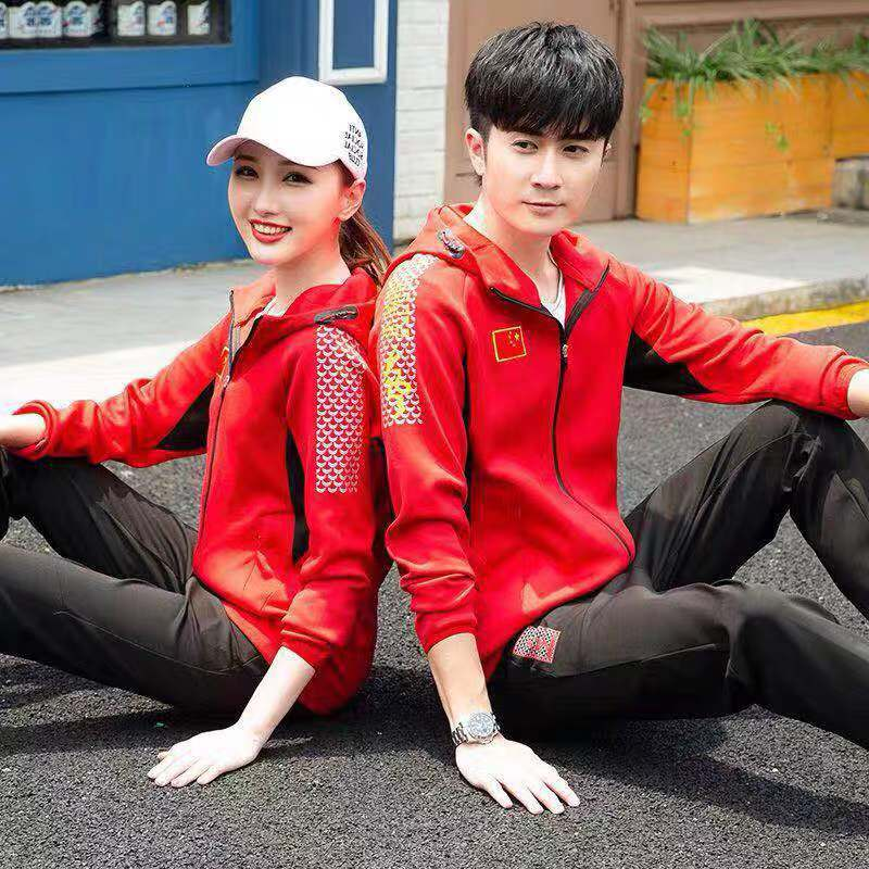 National Team Sports Clothing Set Men And Women Spring And Autumn Training National Service Sports Receive Service Taekwondo Hoo