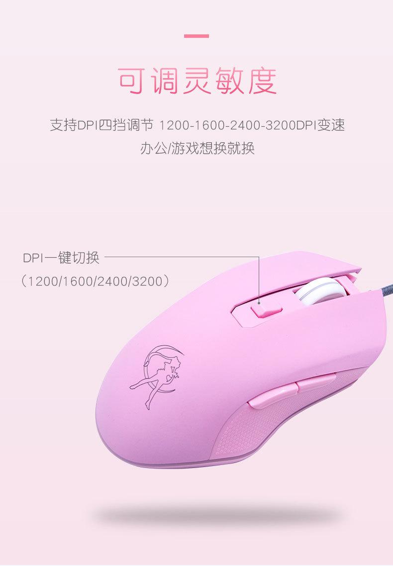 2400 точек/дюйм Проводная игровая мышь Тихая красочная светящаяся