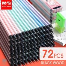 M&G 72/36pcs Cute HB/2B Black Wood Pencil with Pastel printing Wooden Lead Pencils Graphite Drawing Sketch Pencil set