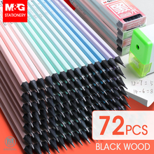 M & G 72/36pcs חמוד HB/2B שחור עץ עיפרון עם פסטל הדפסת עץ עפרונות עופרת גרפיט ציור סקיצה עיפרון סט