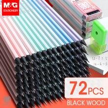 M & g 72/36 pçs bonito hb/2b lápis de madeira preta com impressão pastel chumbo de madeira lápis de desenho de grafite esboço conjunto de lápis