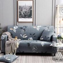 Funda para sillón, fundas para sofá, elástica, Vintage, con estampado Floral, funda para sofá, fundas elásticas, envoltura ajustada, 1/dos/tres/cuatro asientos