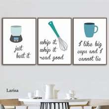 Мультфильм кухонная посуда настенные художественные плакаты