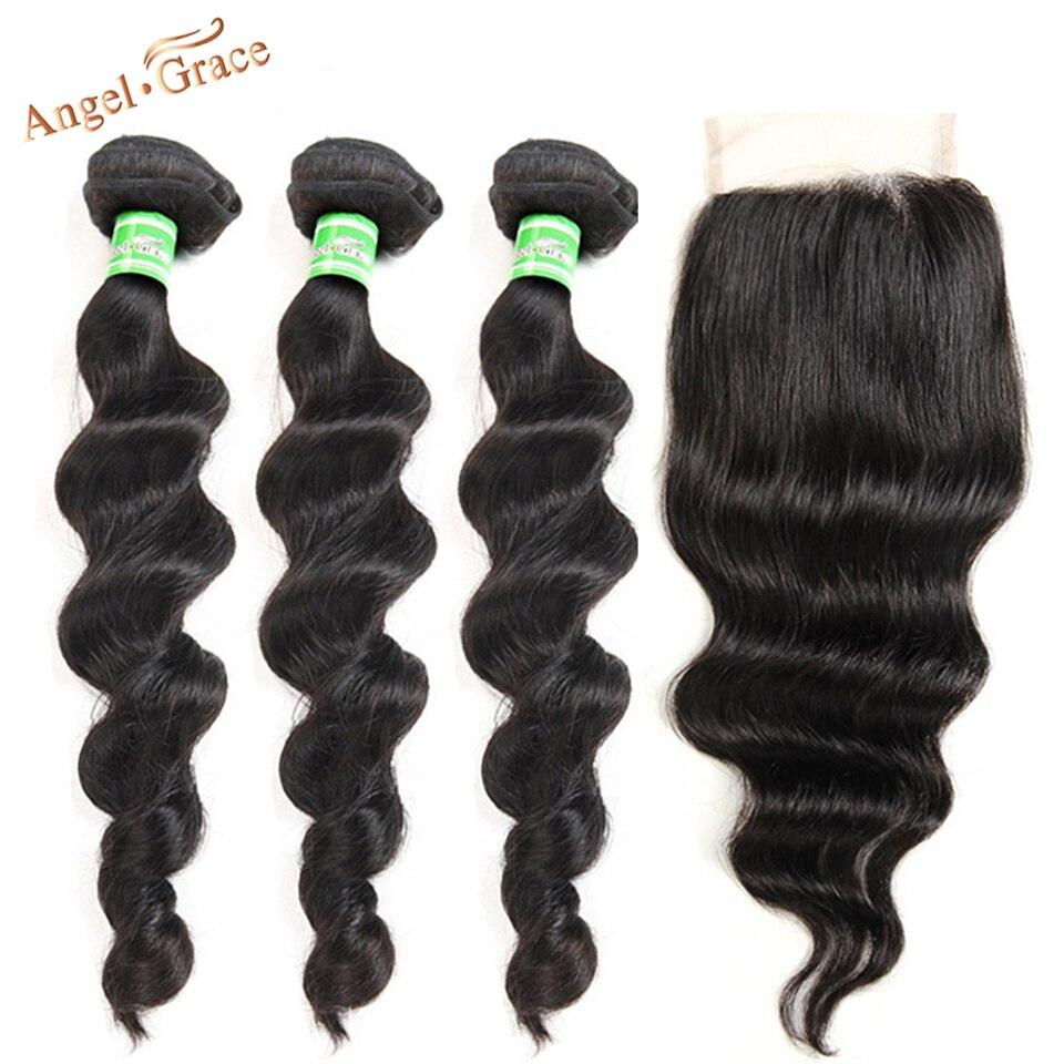 Onda solta brasileira pacotes com fechamento remy 100% cabelo humano 3 pacotes com fecho anjo graça pacotes de cabelo com fechamento do laço
