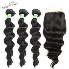 Brazilian Loose Wave Bundles With Closure Remy 100% Human Hair 3 Bundles With Closure Angel Grace Hair Bundles With Lace Closure