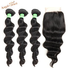 Brazilian Loose WaveกับการปิดRemy 100% Human Hair 3รวมกลุ่มกับการปิดAngel Graceผมรวมกลุ่มกับลูกไม้ปิด