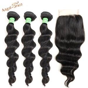 Image 1 - Onda solta brasileira pacotes com fechamento remy 100% cabelo humano 3 pacotes com fecho anjo graça pacotes de cabelo com fechamento do laço