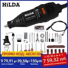 Mini Drill Engraver-Pen-Grinder Grinding-Machine Dremel-Accessories Rotary-Tool HILDA