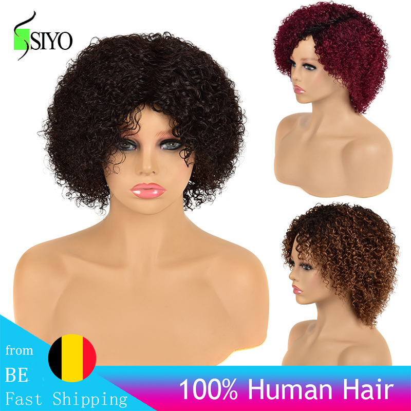Permalink to -45%OFF Siyo Human Hair Wigs for Black Women Curly Brazilian Remy Full Wigs Short wig with Bangs Jerry Curl Blond Red Cosplay Wig