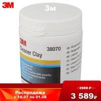 Abrasives 3M 38070 Abrasive clay Automobiles Motorcycles Car Services Car Wash Beauty Polishing Waxing Sealing Glaze Service