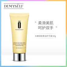 Demyself Butter Butter Hydraulic Moisturizing hand lotion  Anti-chapping Antibacterial Nourishing Oil-control Anti-Aging