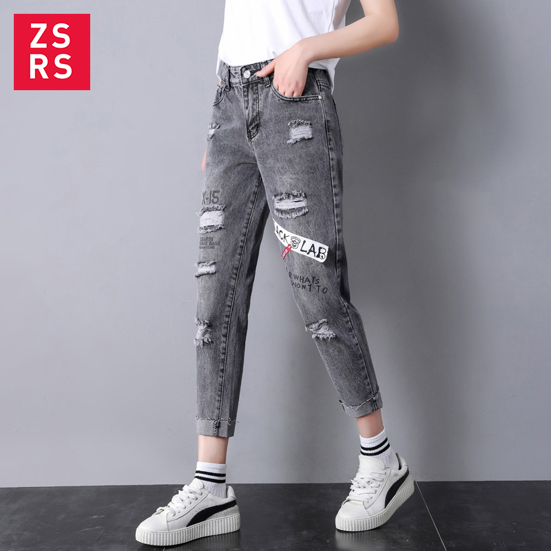 Zsrs 2019 Women's Hole Ripped Jeans Women Loose Ankle-length Harem Pants Trousers Boyfriend Jeans For Womens Casual Denim Jeans
