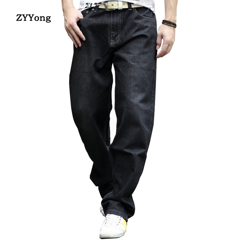 ZYYong Men's Jeans Straight Loose Loose Harem Men's Denim Trousers Hip Hop Casual Fashion High Quality Men's Wide Leg Pants