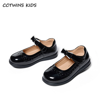 kids shoes 2020 new spring girls fashion genuine leather shoes princess party flats children black mary jane footwear flower CCTWINS Kids Shoes 2021 Spring For Girls School Shoes Black Children Fashion Party Flats Mary Jane Toddler Princess Flats GM2760