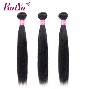 Brazilian Straight Hair Weave Bundles 100% Human Hair Bundles RUIYU Remy Hair Extensions 3 Bundle Deals 10- 30 Inch Bundles