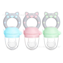 1PC Baby Pacifier Safety Silicone Teether Nipple Fruit Food Bebe Teethers Bite Eat food supplement