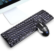 New Gaming Keyboard and Mouse Set Rainbow Backlight Usb Ergonomic Mechanical Computer Keyboard and Mouse Kit for PC Laptop Mac цена