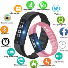 2019 New ID115 Pedometer Smart Watch Time Date Display Wrist Watch Step Counter Montre Bluetooth Connection Clock pk Fitbits(China)