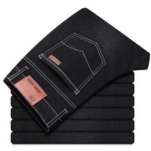 DEE MOONLY, новинка, хит, высокое качество, модные, повседневные, джинсовые штаны, известный бренд, джинсы для мужчин, мужские брюки, джинсы, размер 28-40