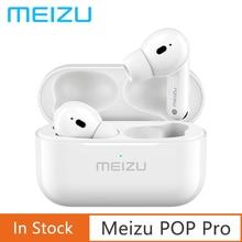 سماعة أذن Meizu POP Pro TWS الأصلية, تأتي السماعة اللاسلكية مع تقنية بلوتوث 5.0 ، وخاصية إلغاء الضوضاء النشطة ، وبطارية سعة 300 ملي أمبير مع صندوق شحن