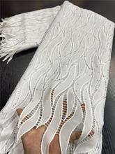 Чистый белый африканский гипюр кружевная ткань вышивка нигерийский