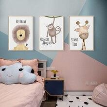 цена Baby Animal Zebra Girafe lion Canvas Poster Nursery Wall Art Print Painting Nordic Picture Children Bedroom Decoration онлайн в 2017 году