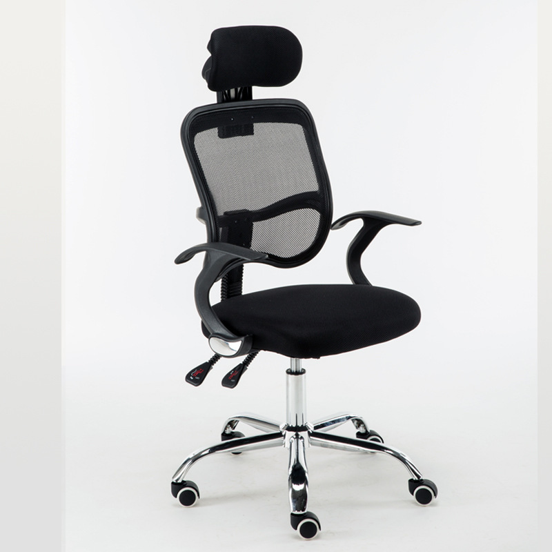 Computer Chair To Work In An Office Chair Household Gaming Ergonomic Screen Cloth Lift Can Deck Chair You Staff Member Rc -05