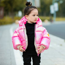 Winter Boys Down Jacket For Girls Thickening Warm Outerwear Winter Coat Girl Bright Color Children Jackets Parka For Girls