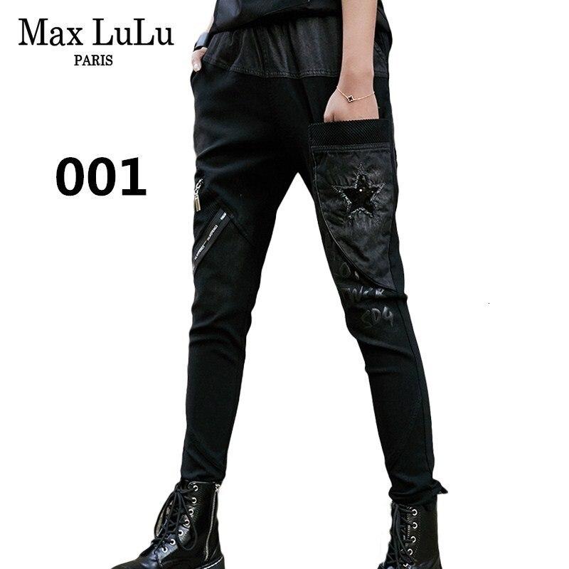 3d LuLu Max 本日の割引 1