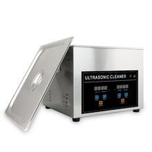 1.3L Ultrasonic Cleaner Bath 120W Power Ultrasound 40KHZ Heater Denture Glasses Jewelry Necklace Sonic Machine Heat Time
