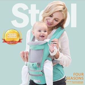 Детское кресло-переноска, стулообразные ходунки, слинг для малышей, пояс для талии, рюкзак, группа хипсетов, детское сиденье