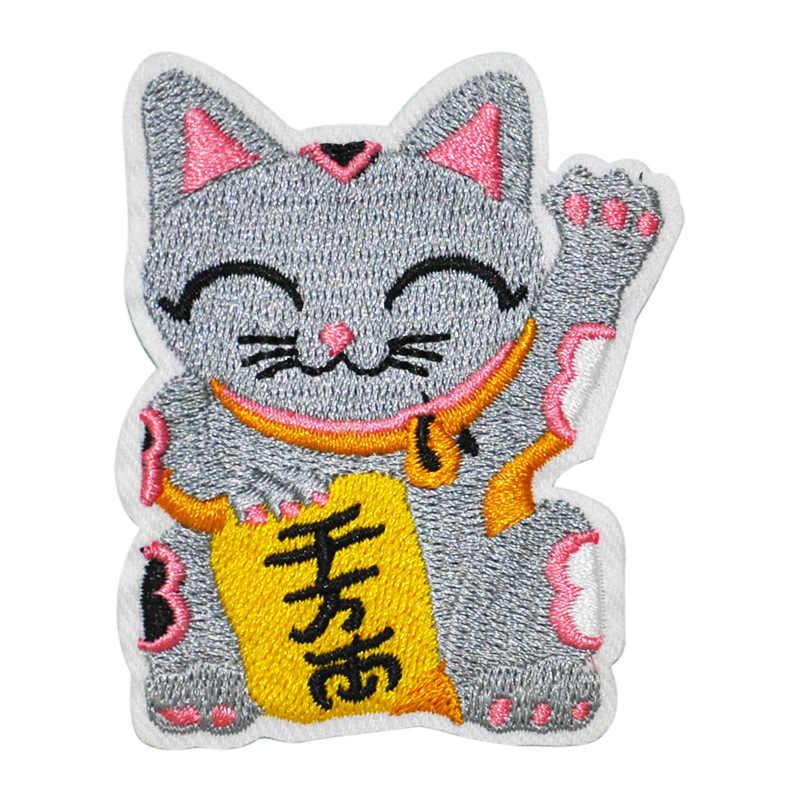 Bộ Phim Điện Ảnh Nhật Bản Phong Cách Chó Mèo Họa Tiết Động Vật Thêu Miếng Dán Sắt May trên Miếng Dán cho Quần Áo Túi Áo Khoác Trang Trí