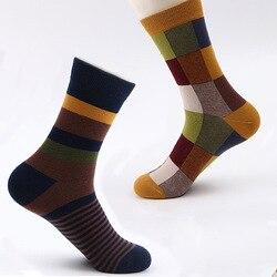 Красочные чесаные хлопковые мужские носки квадратные Компрессионные носки Мужские размеры 39-45 удобные свободные размеры полосы 5 пар/парти...