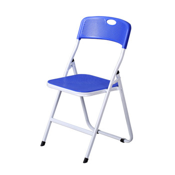 Folding Chair Stool Back Breathable Plastic Simple Household Portable Outdoor Simple Office Adult Computer Training
