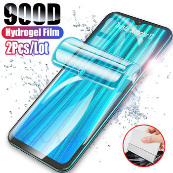 2Pcs Hydrogel Screen Protector For Xiaomi Redmi Note 9S 9 7 8 5 Pro Max K20 8T Soft Film For Redmi 8 8A 7A Protective Not Glass 1
